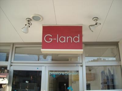 ジーランドの看板