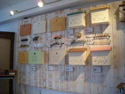 ジーランド店内/ポスト、サイン、ライト