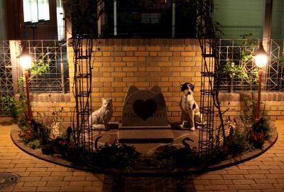 宮城県仙台市/モニュメントとメルヘンなライト/エクステリア&ガーデンのジーランド