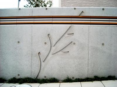宮城県石巻市/コンクリートに枝の模様/ガーデン&エクステリアのジーランド