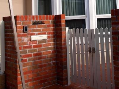 宮城県仙台市/レンガ門壁とディーズガーデンのサイン/エクステリア&ガーデンのジーランド