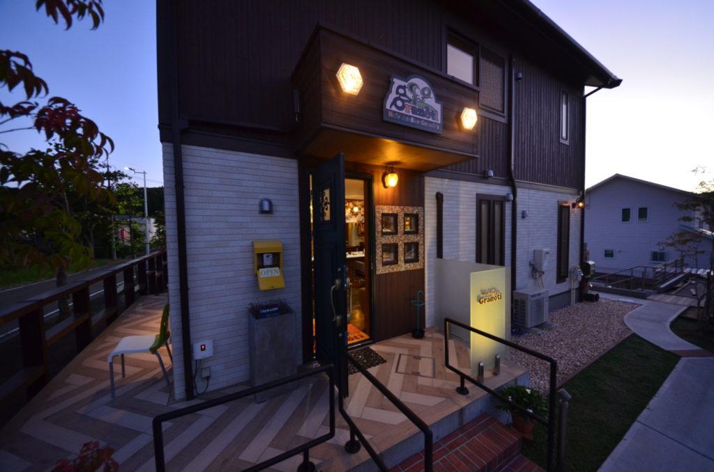 おしゃれなヘアサロン グランティの外構 設計施工:宮城県仙台市ジーランド