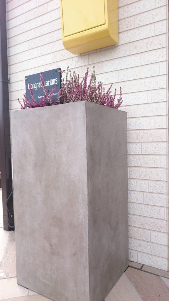 メイドインドイツのお洒落なプランター サベリ 外構工事設計施工:宮城県仙台市ジーランド